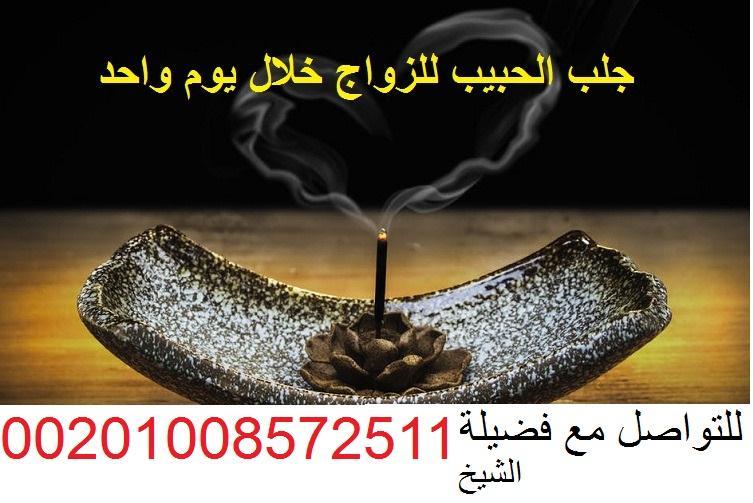 روحانى 00201008572511