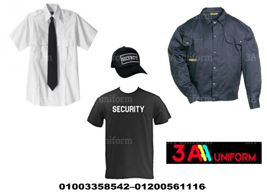 Security Uniforms(01200561116 )
