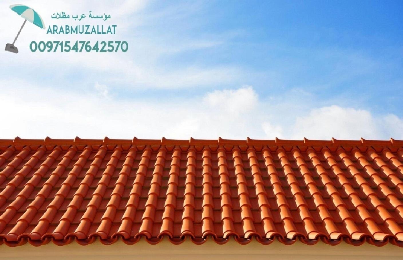 سواتر ومظلات في الإمارات بيوت شعر دبي 00971547642570 455755249
