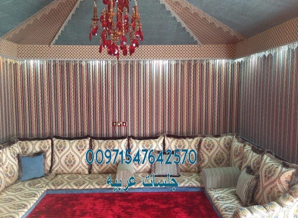 سواتر ومظلات في الإمارات بيوت شعر دبي 00971547642570 981723847