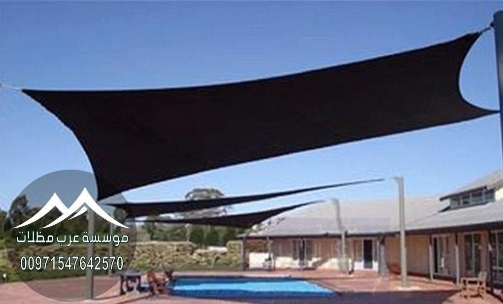 تركيب مظلات و سواتر ابو ظبي 00971547642570 269844409