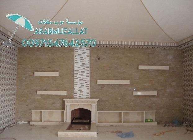 تركيب مظلات و سواتر ابو ظبي 00971547642570 562256103