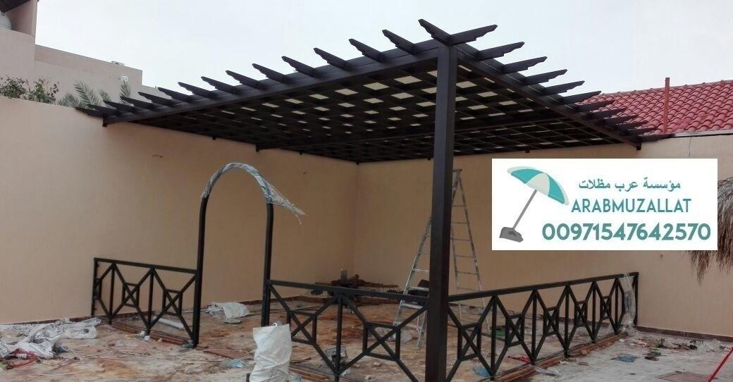 تركيب مظلات و سواتر ابو ظبي 00971547642570 666519168