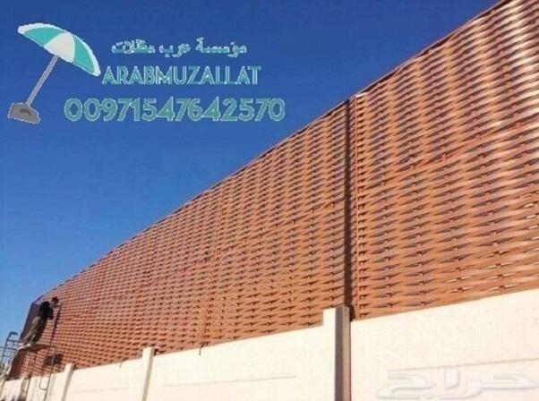تركيب مظلات و سواتر ابو ظبي 00971547642570 789899650