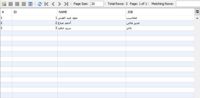 الوسم jtable على المنتدى منتدى مصر التقني 127532907