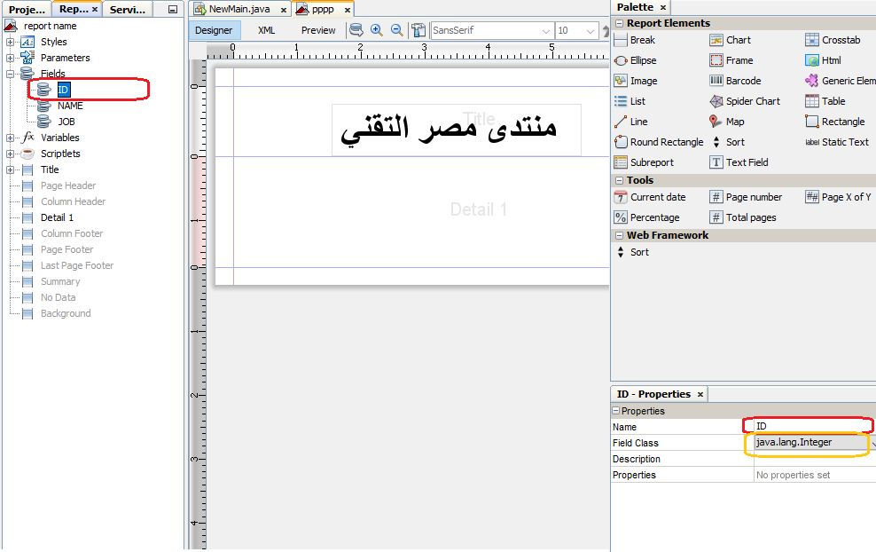 الوسم textfield على المنتدى منتدى مصر التقني 470530950