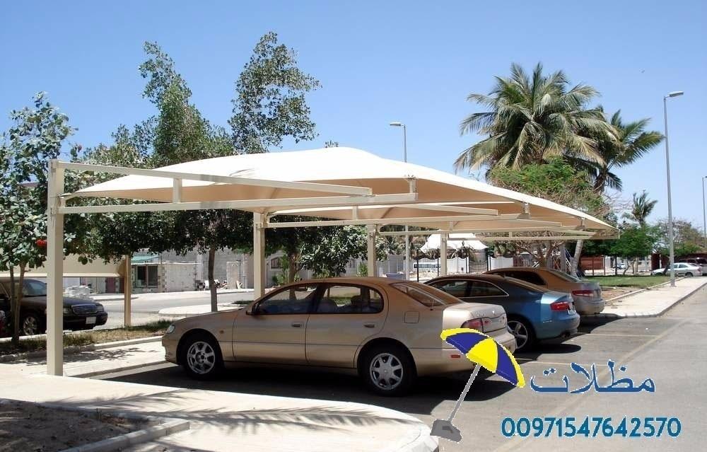 مظلات سيارات للبيع في دبي 00971547642570 152095651