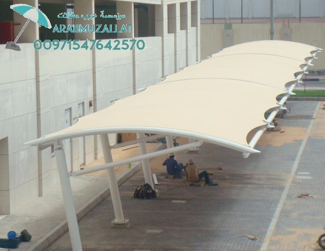 مظلات سيارات للبيع في دبي 00971547642570 295826629