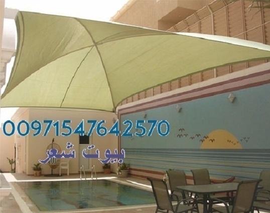 مظلات سيارات للبيع في دبي 00971547642570 632831710