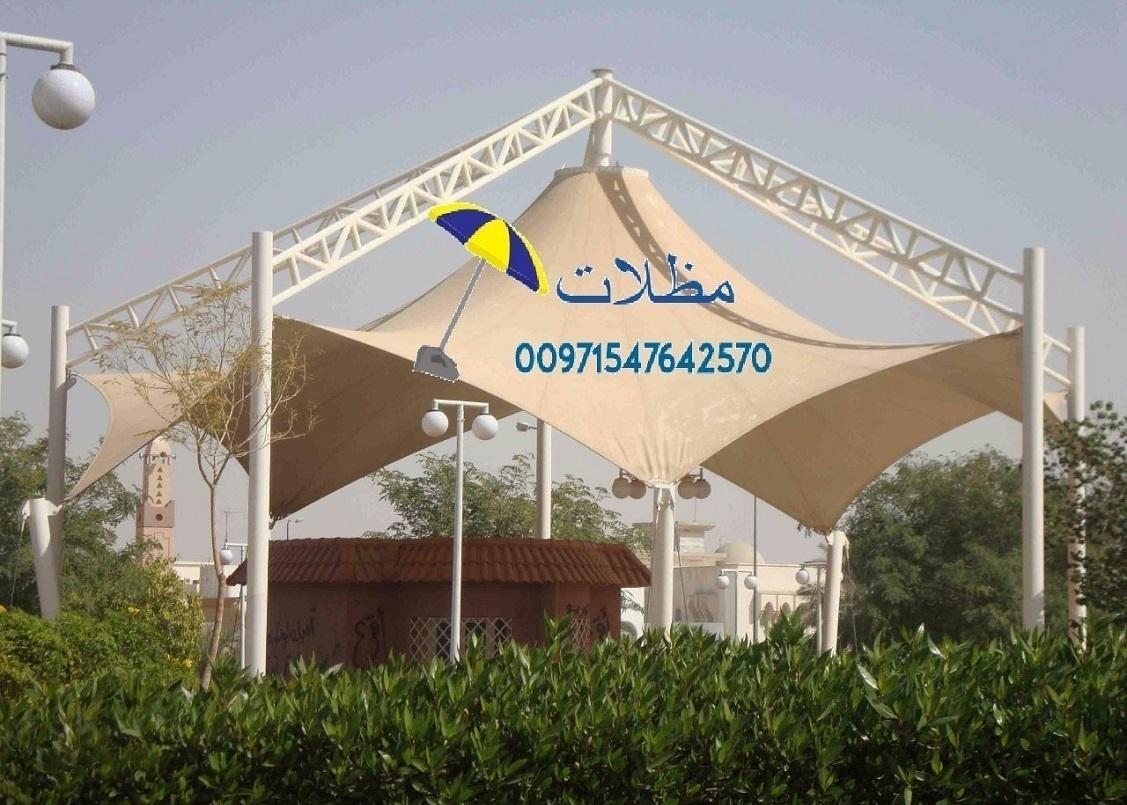 مظلات سيارات للبيع في دبي 00971547642570 659797666