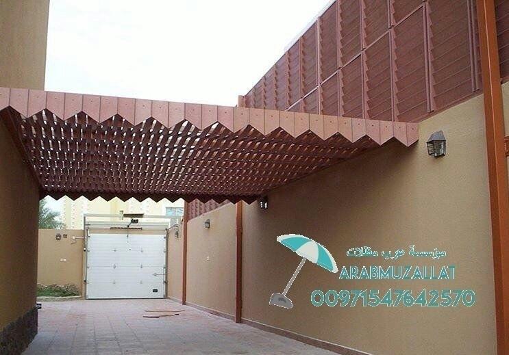 مظلات سيارات للبيع في دبي 00971547642570 731953132