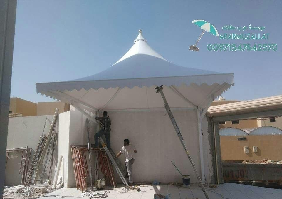 مظلات سيارات للبيع في دبي 00971547642570 908552080