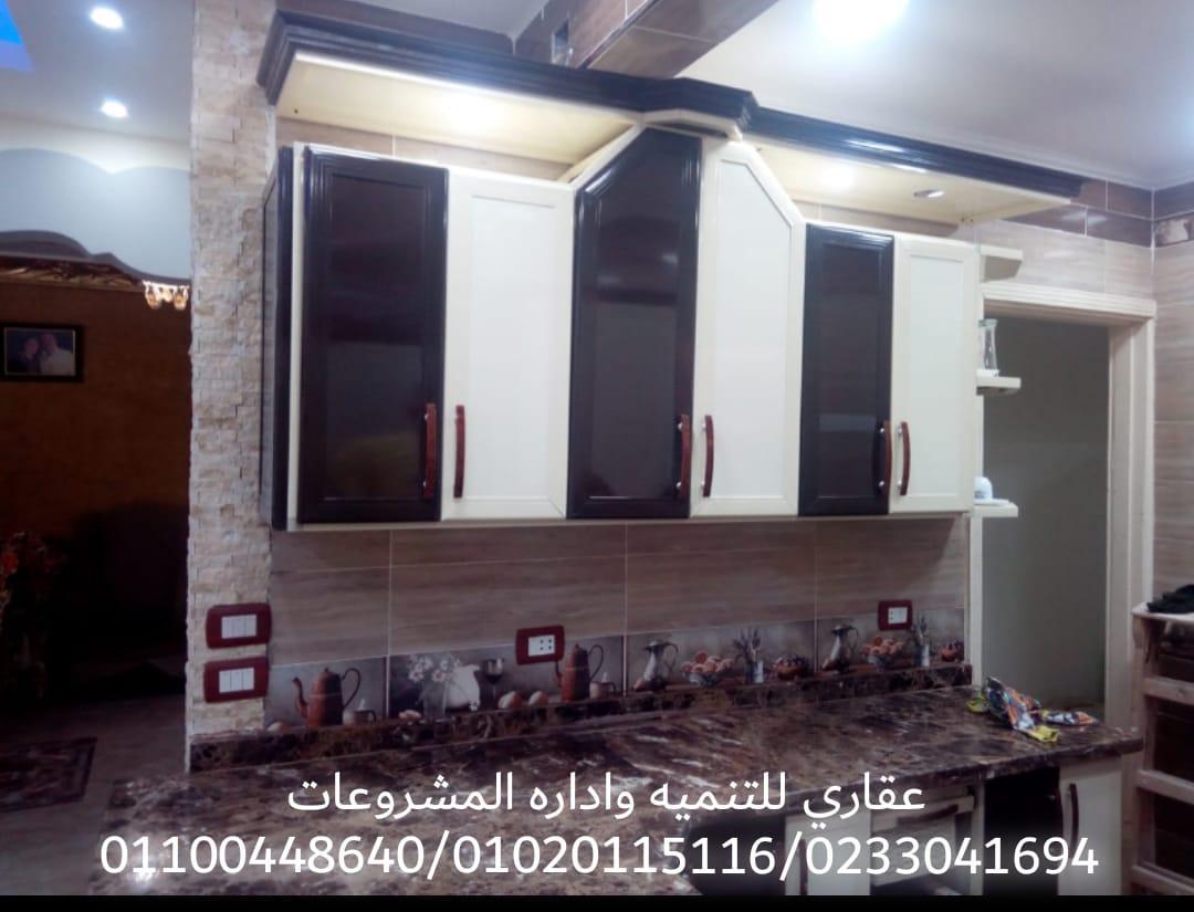 ديكورات مطابخ صغيرة ( شركة عقارى 0233041694 - 01100448640 ) 381892456