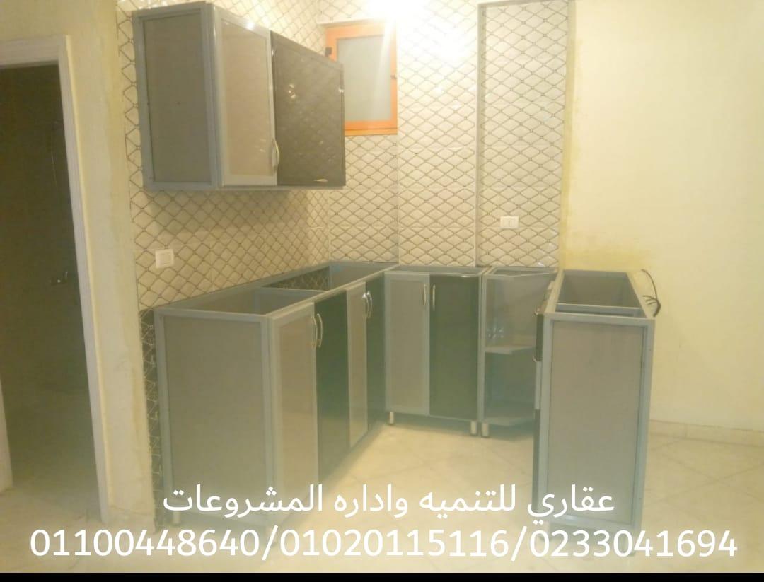 ديكورات مطابخ صغيرة ( شركة عقارى 0233041694 - 01100448640 ) 834404471