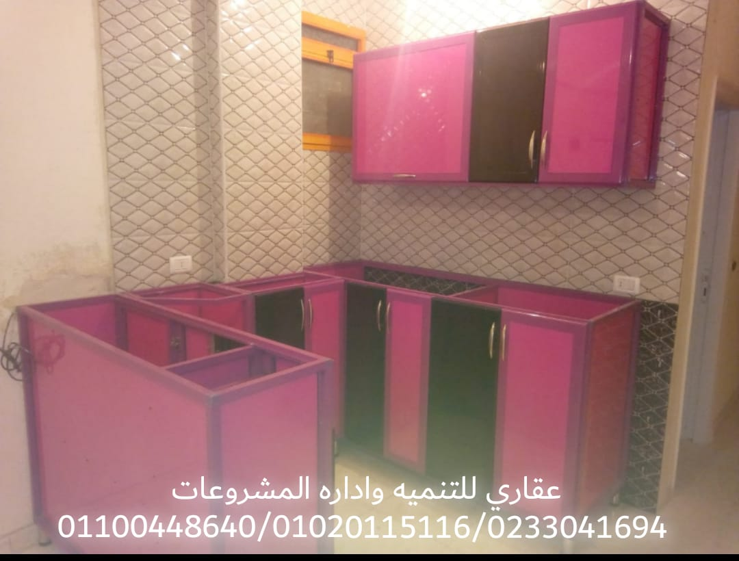 ديكورات مطابخ ( شركة عقارى 0233041694 - 01100448640 ) 935163096
