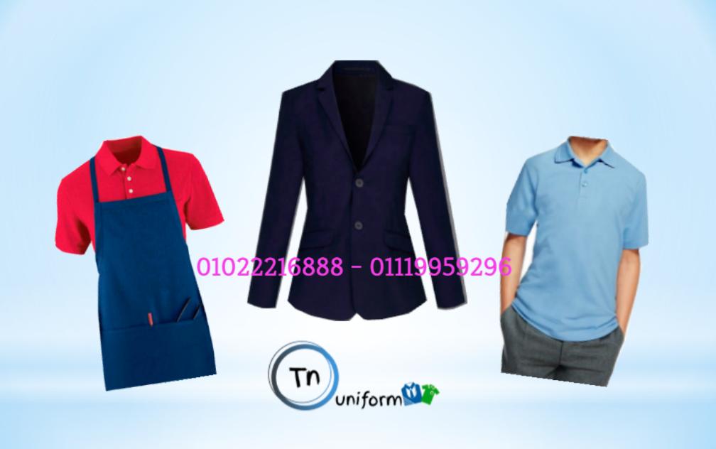 قميص رجالى – مصانع يونيفورم ( شركة Tn لليونيفورم ) 176508304