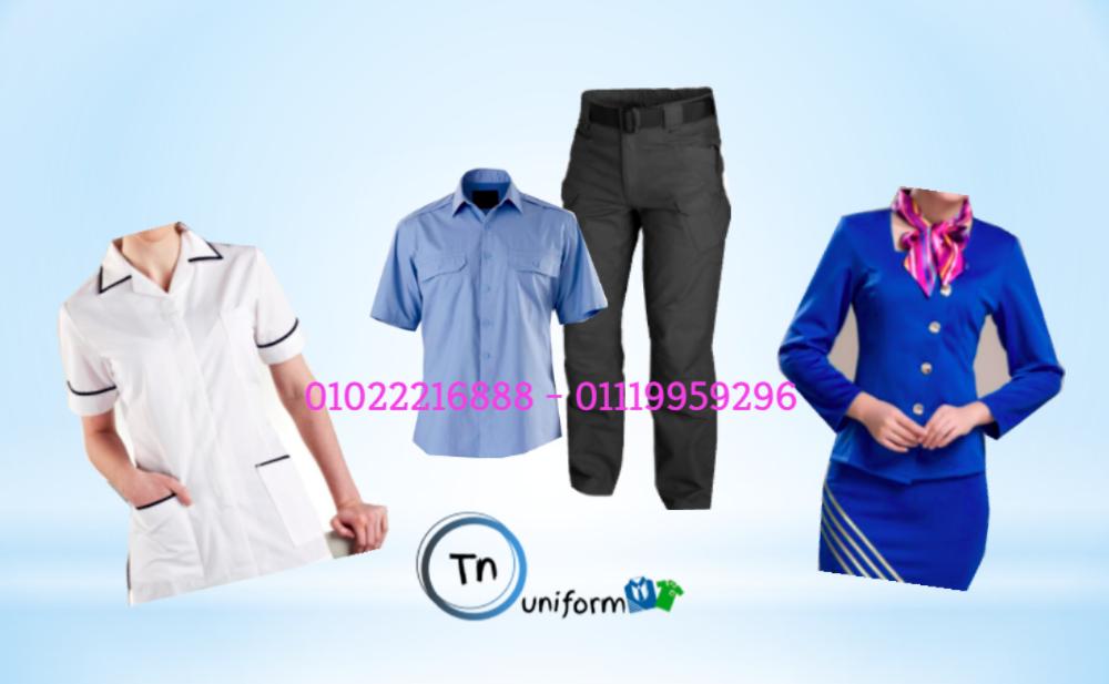 قميص رجالى – مصانع يونيفورم ( شركة Tn لليونيفورم ) 714654301
