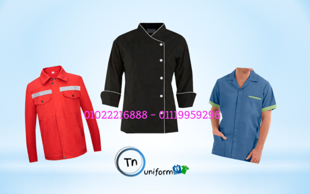 قميص رجالى – مصانع يونيفورم ( شركة Tn لليونيفورم ) 867039669