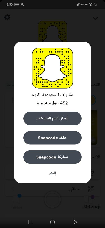 تقييم عقاراتكم بجميع مناطق المملكة العربية السعودية  967897288