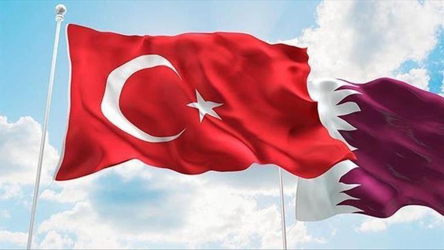 تعلن استثمار مبلغ تركيا 486194443.jpg