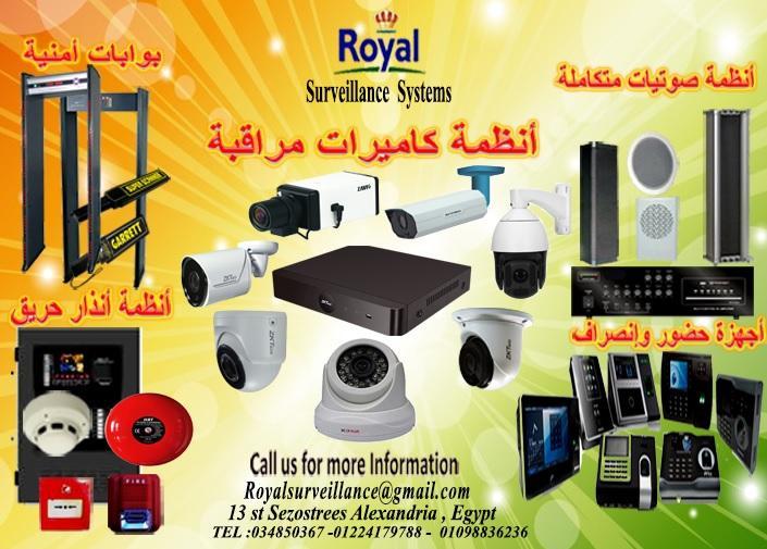 بالأسكندرية أجهزة الكشف عن المتفجرات ماركة CONVOY 109698831