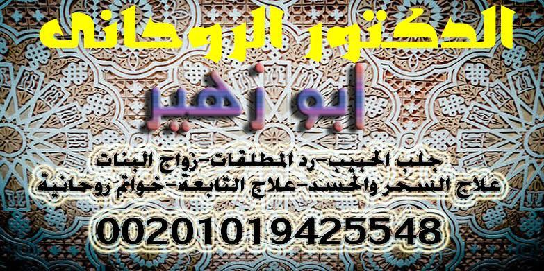 الجمعة019245548