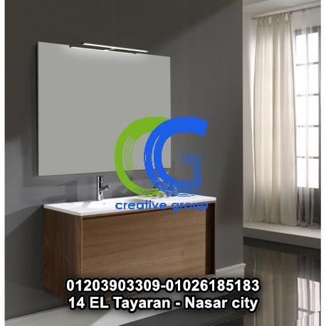 معرض وحدات حمام خشب – كرياتف جروب –01203903309  685493571