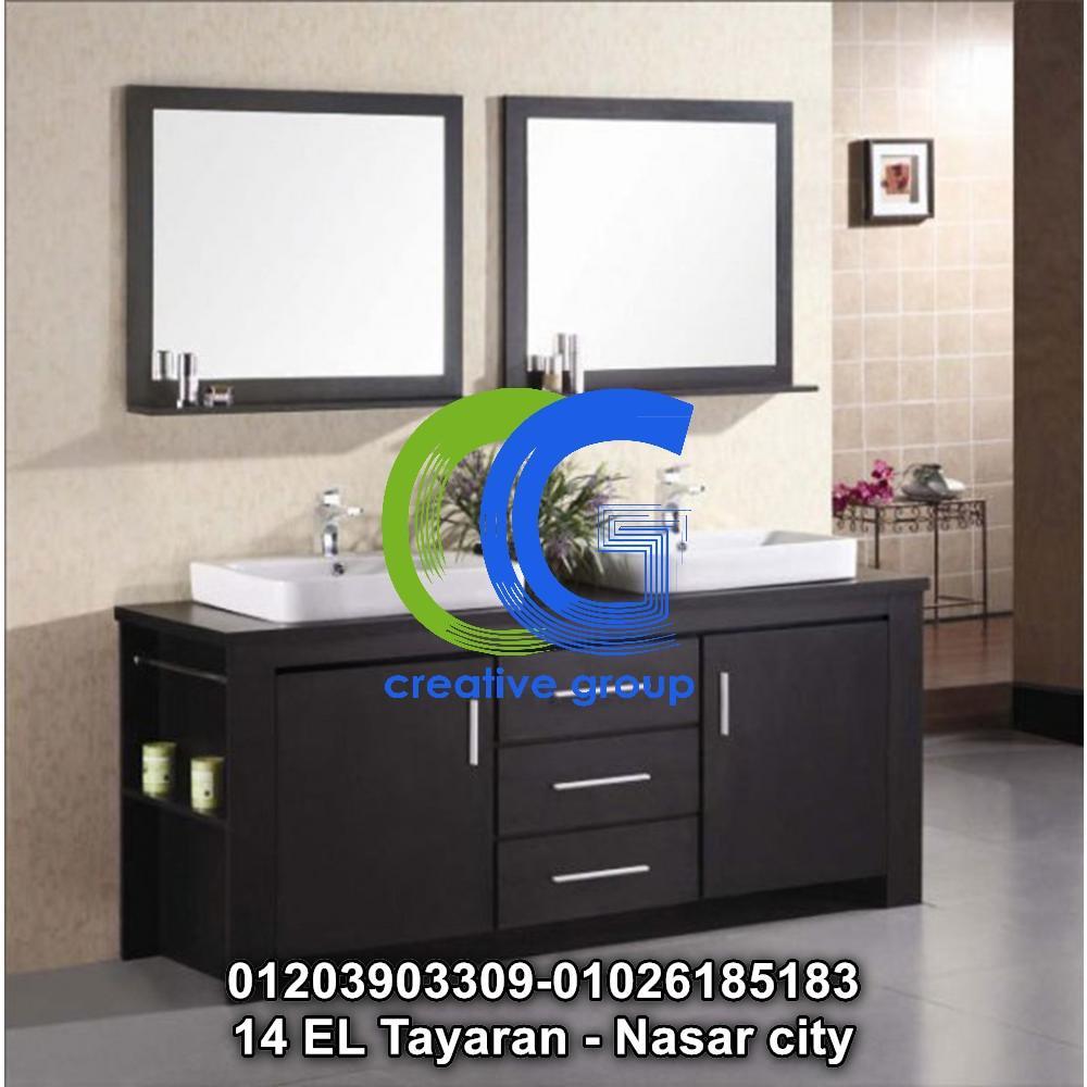 معرض وحدات حمام بولى لاك – تصميمات مميزة – كرياتف جروب – 01203903309   737324214