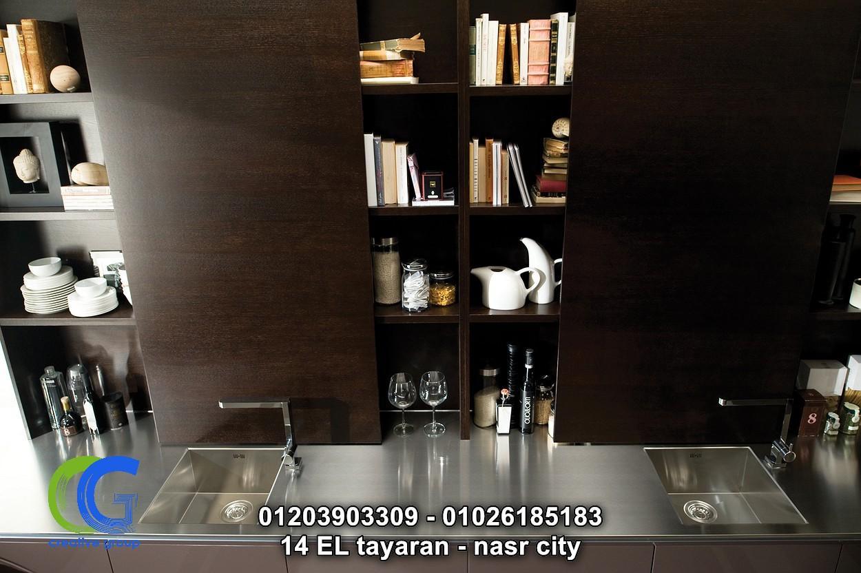 شركة مطابخ  ارو ماسيف – كرياتف جروب للمطابخ  ( للاتصال 01026185183 ) 977661297