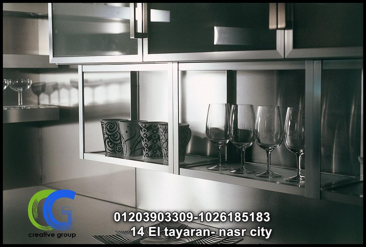 شركة مطابخ  فى مصر الجديده – كرياتف جروب للمطابخ  ( للاتصال 01026185183 ) 981557737