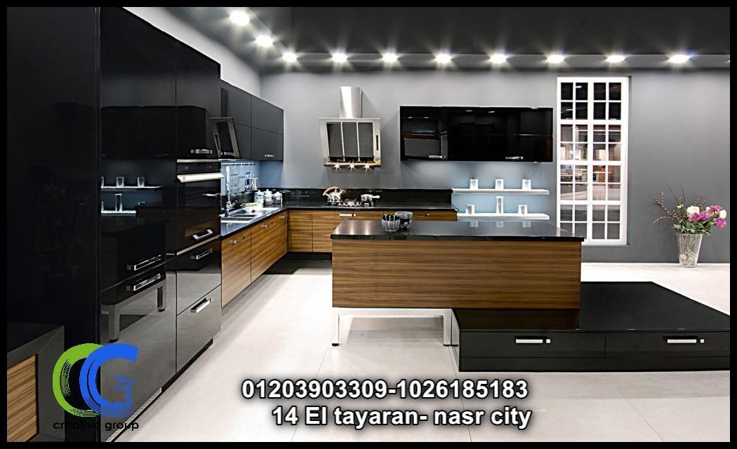 شركة مطابخ  التجمع – كرياتف جروب ( للاتصال  01026185183  ) 999359065