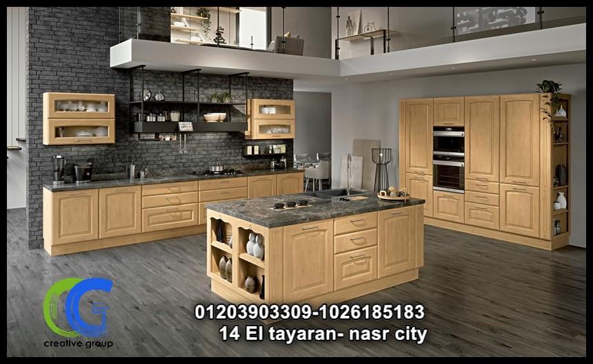 شركات مطابخ في مصر ( اسعار مميزة )- كرياتف جروب 01203903309 227583451