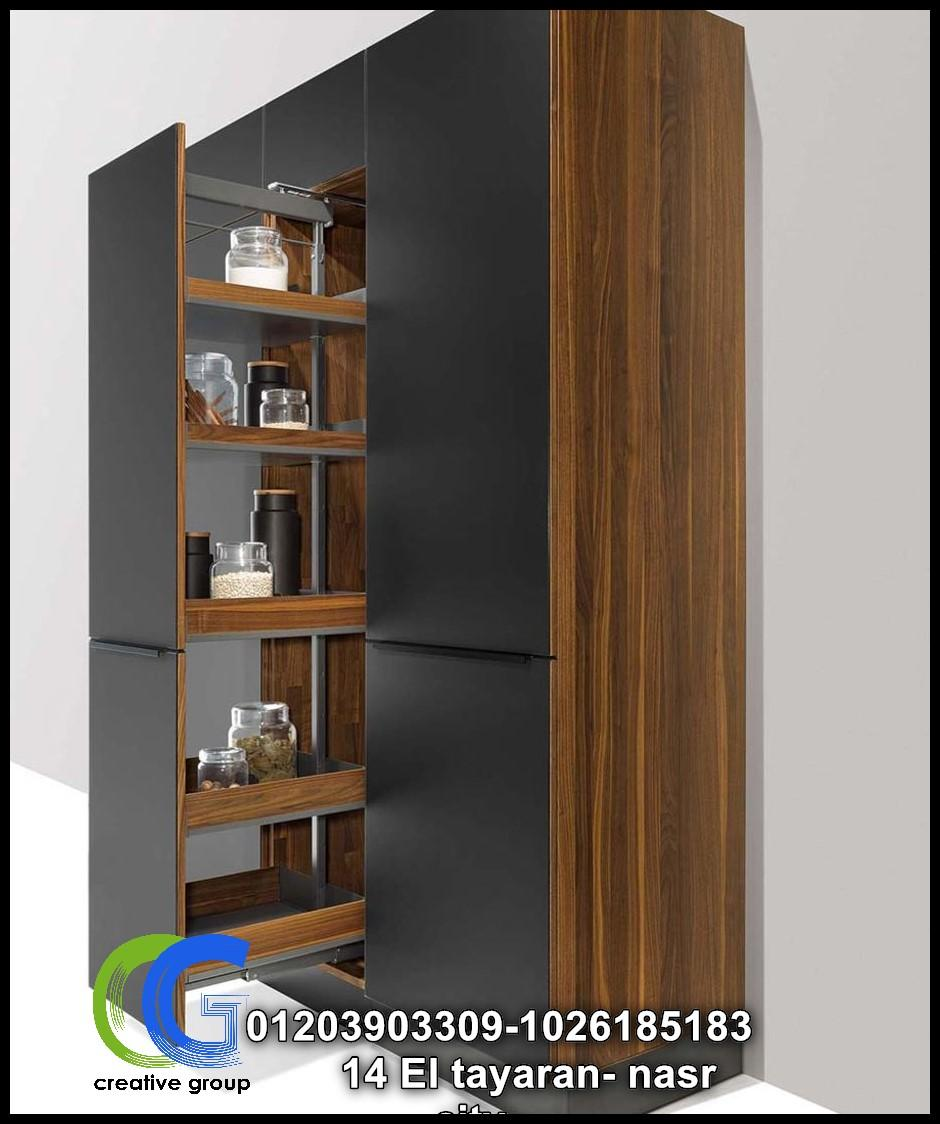 شركة مطابخ  ارو ماسيف - كرياتف جروب ( للاتصال 01026185183)   157359150