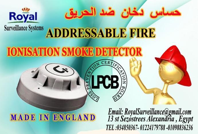 حساس  دخان الحريق انتاج انجليزى  معتمد Addressable 165650543