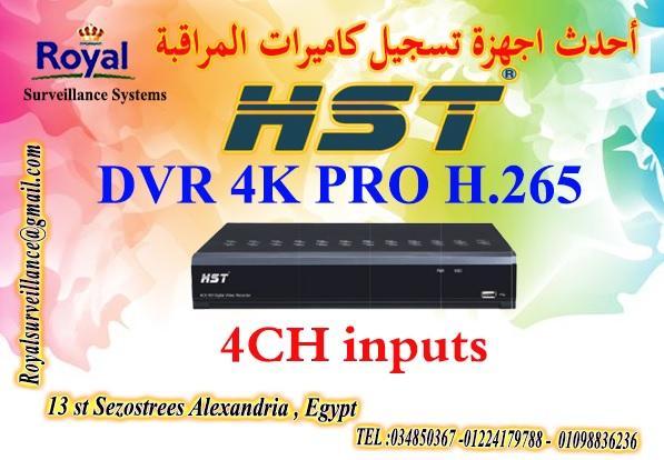 اقوى أجهزة تسجيل كاميرات مراقبة 4CH 631258992
