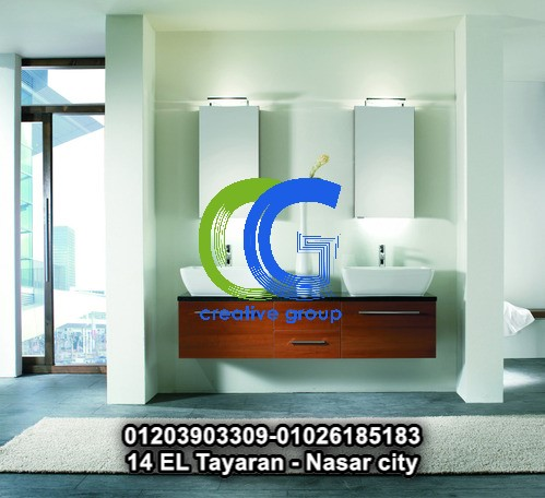 معرض وحدات حمام خشب – كرياتف جروب – 01203903309   512400425