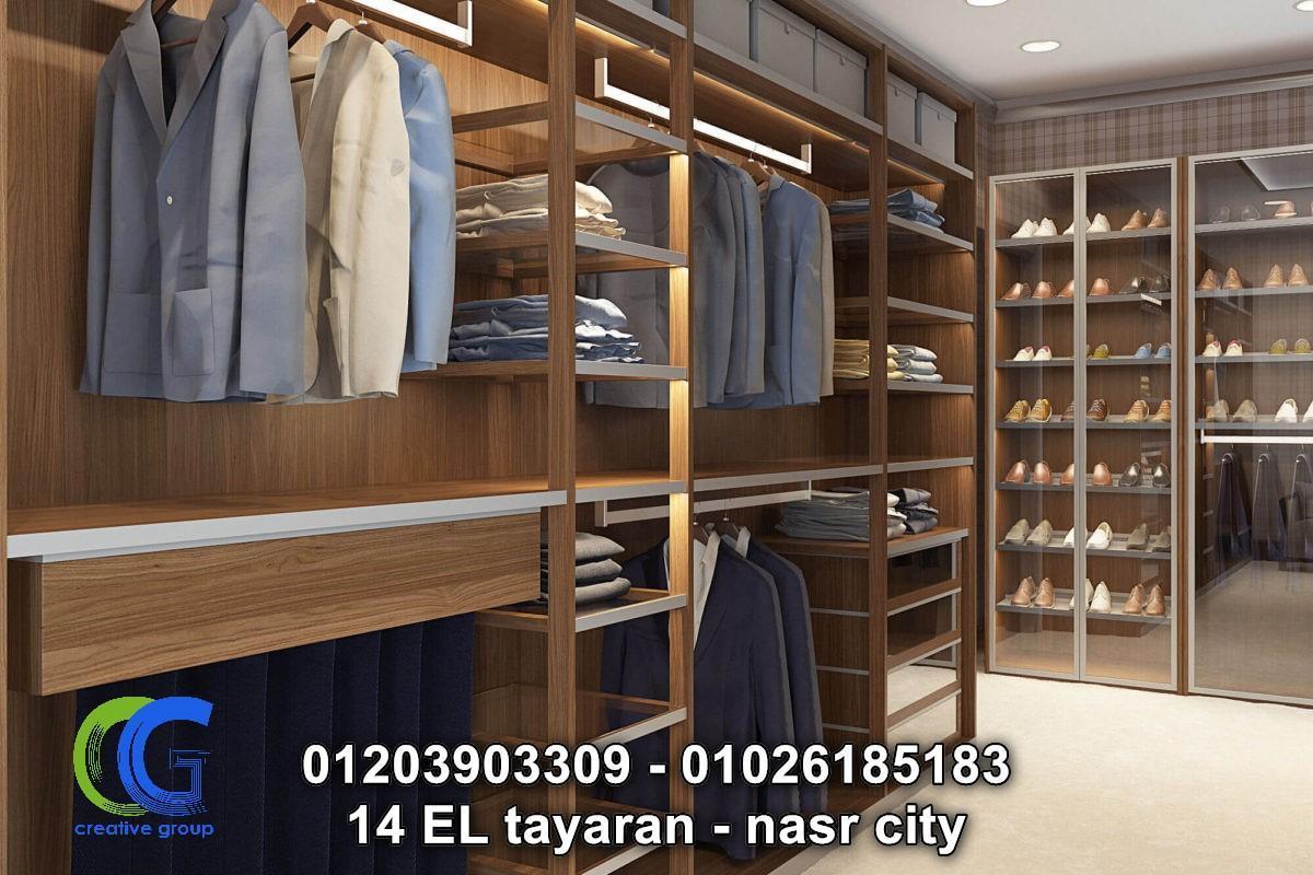 غرف ملابس ( دريسنج روم ) للاتصال 01203903309 495761283