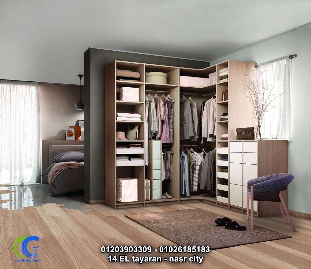 غرف ملابس ( دريسنج روم ) للاتصال 01203903309 511414539