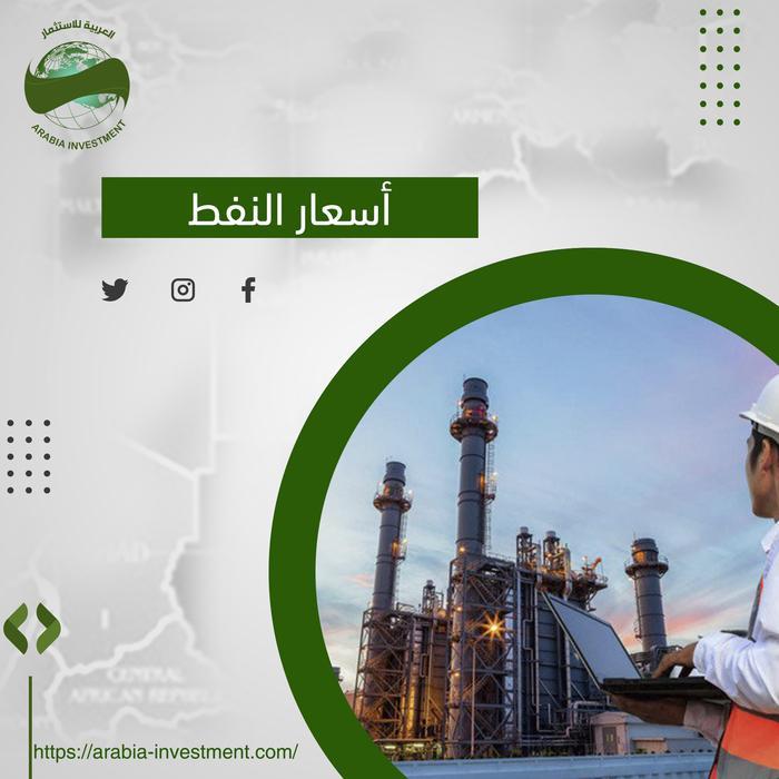 العربية للاستثمار والمساهمة فى الجمعيات الخيرية 259974803