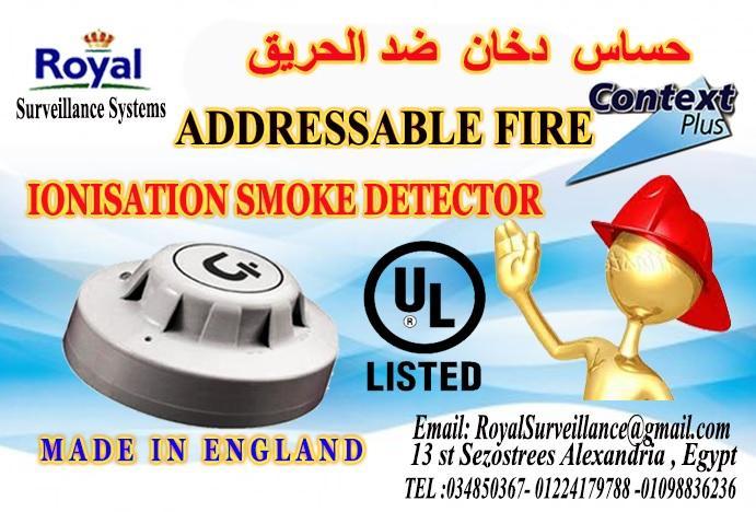 كاشف  دخان الحريق Addressable للمشروعات  957079912