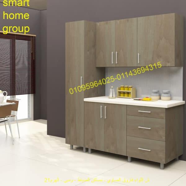 شركات مطابخ بولي لاك(سمارت هوم جروب للمطابخ 01095964025)