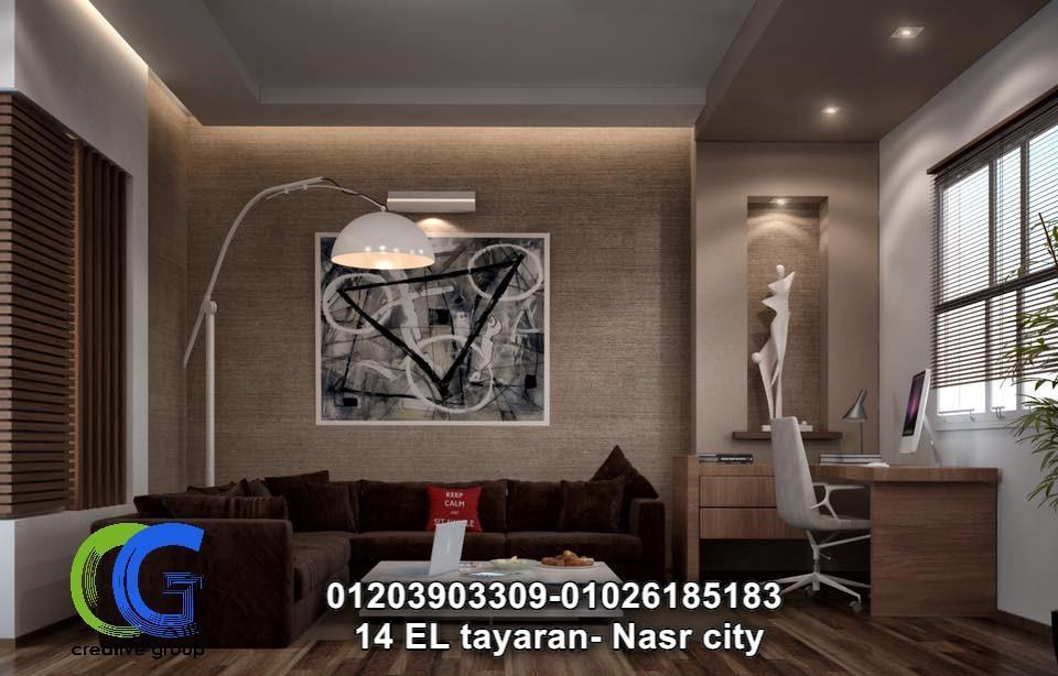 ديكورات شقق - شركة كرياتف جروب للديكورات -01203903309 930933056