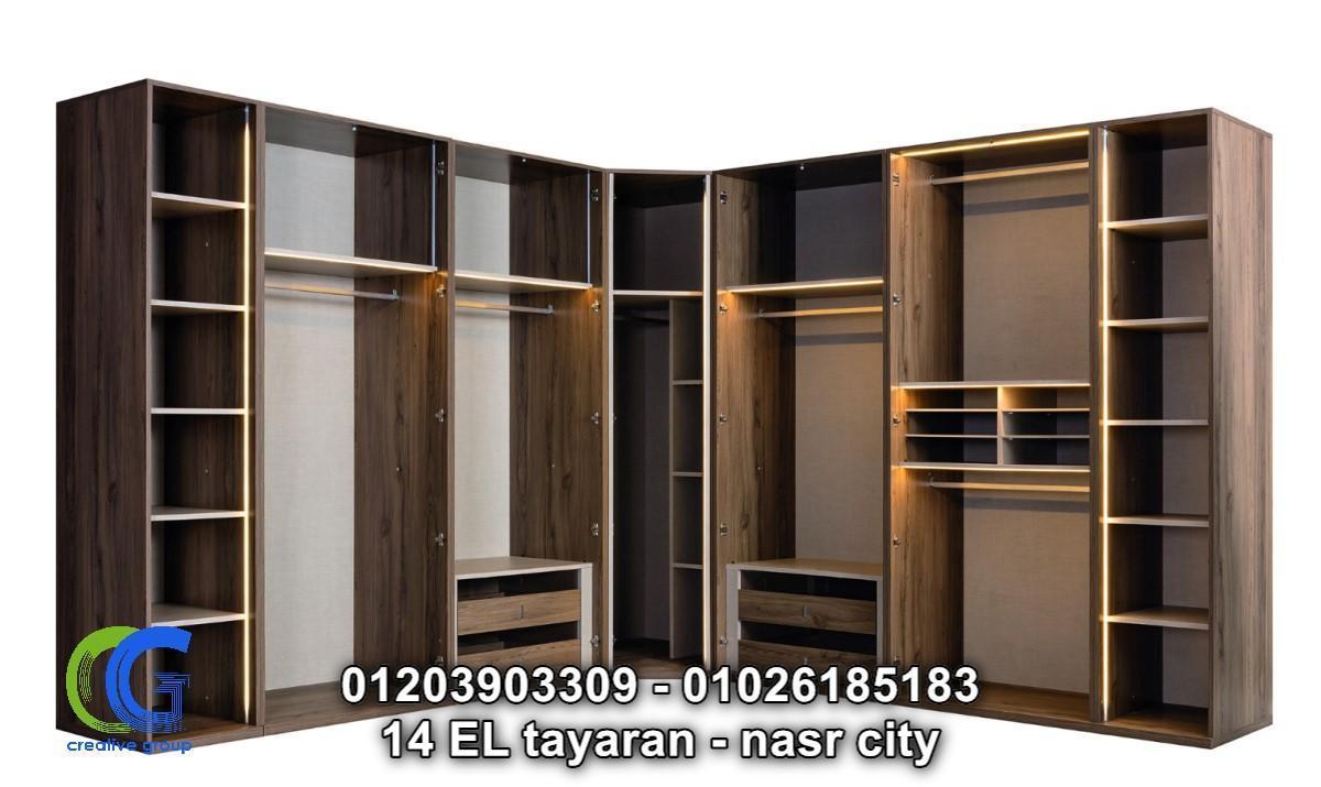 شركة كرياتف جروب للدرسنج روم -01203903309  129375473