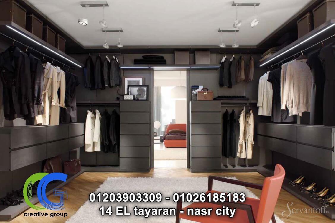 شركة دريسنج روم جلوسى ماكس – كرياتف جروب 01026185183   420098161