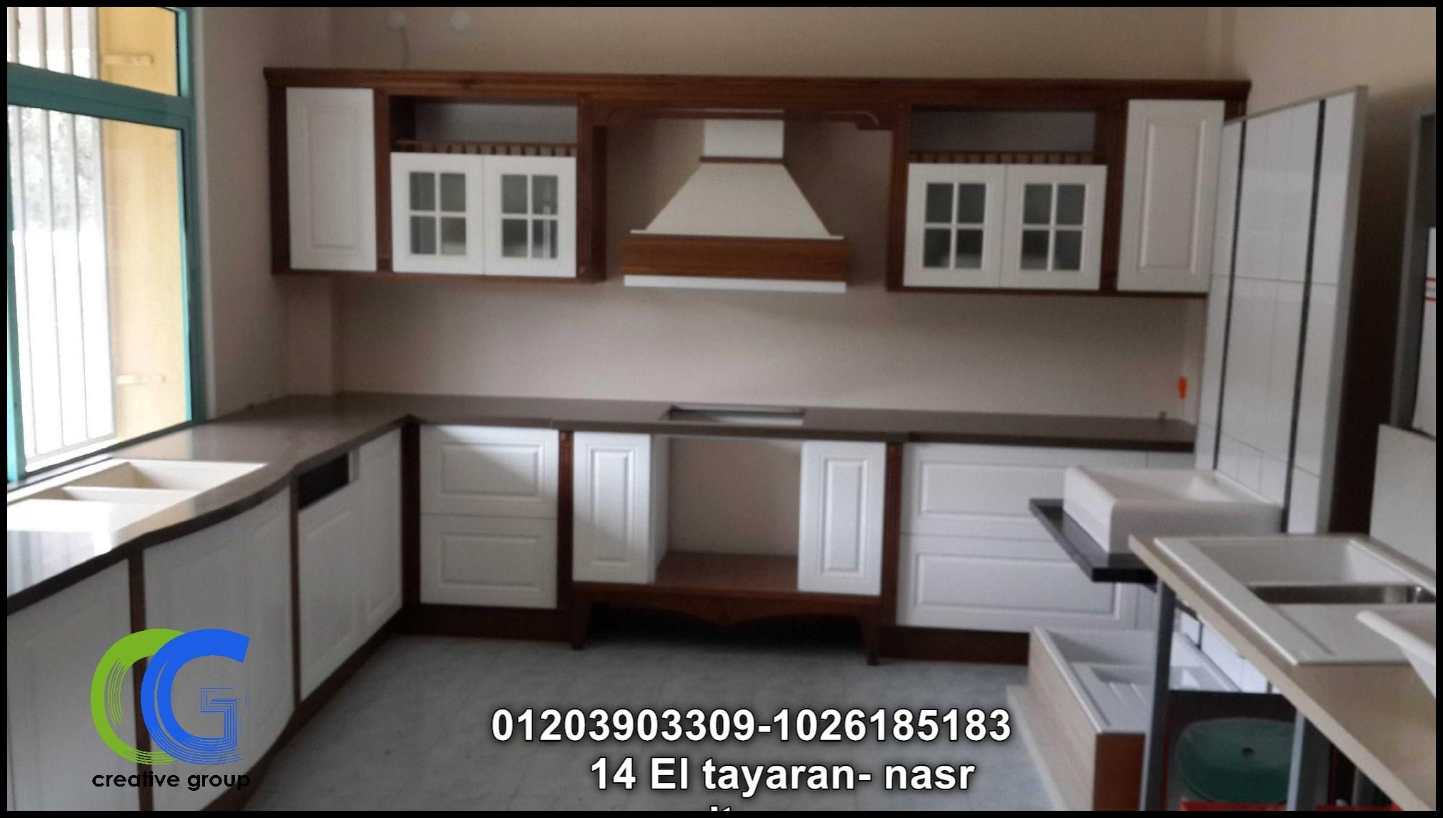 مطبخ خشب ( اسعار مميزة )- كرياتف جروب 01203903309  522574273