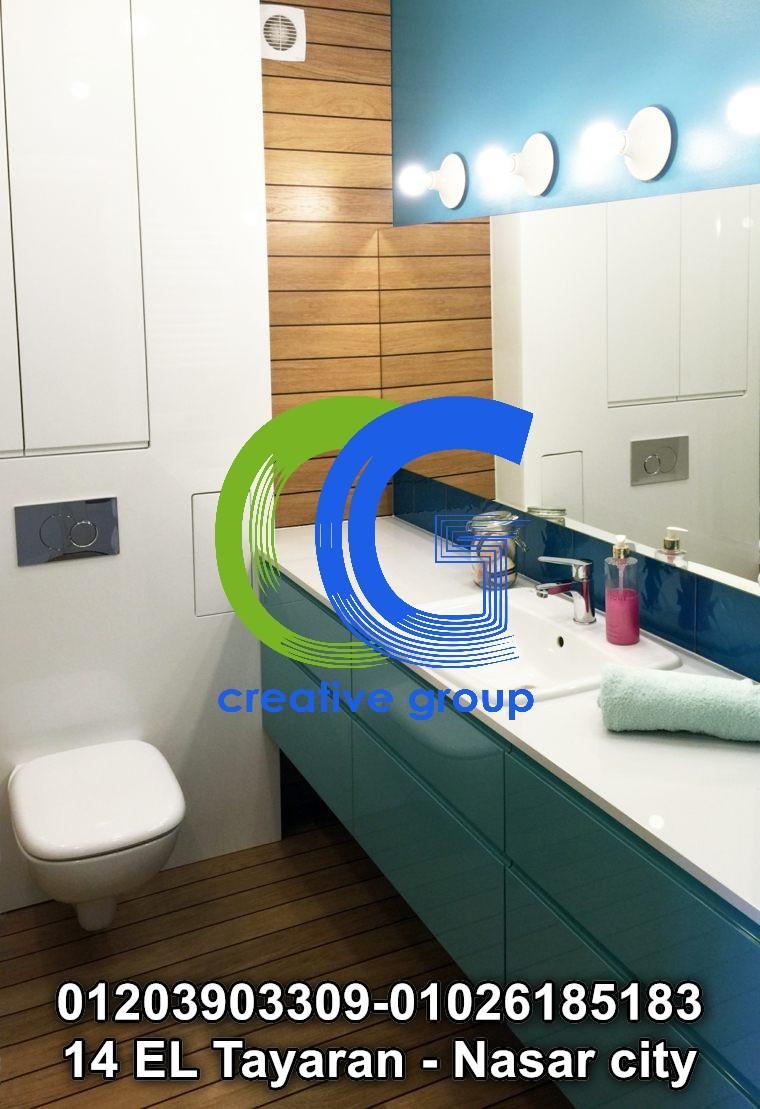وحدات حمام خشب– كرياتف جروب 01203903309   262674496