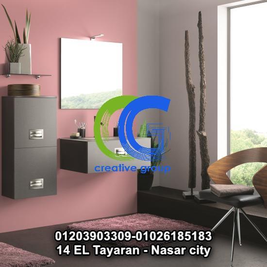 وحدات حمام خشب– كرياتف جروب 01203903309   486773467