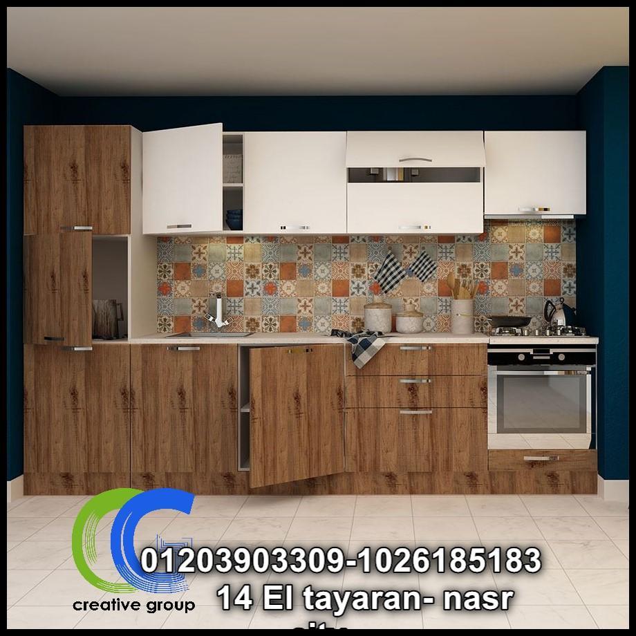 افضل مطبخ قوائم زان – كرياتف جروب للمطابخ  ( للاتصال 01026185183 )  104817066
