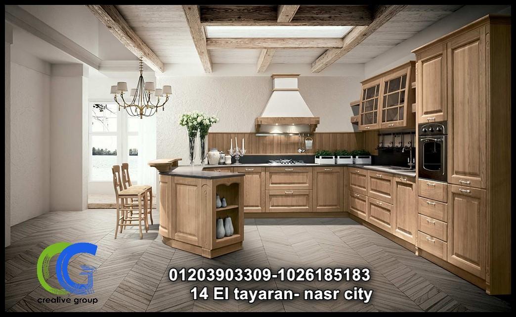 افضل مطبخ قوائم زان – كرياتف جروب للمطابخ  ( للاتصال 01026185183 )  662533923